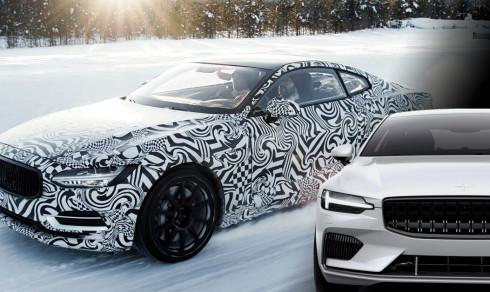 Här testas Volvos nya supersportbil