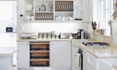 Guide til benkeplater på kjøkkenet