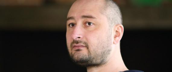 Prominent Russian Journalist Arkady Babchenko Turns Up Alive After Report Of Murder (UPDATE)