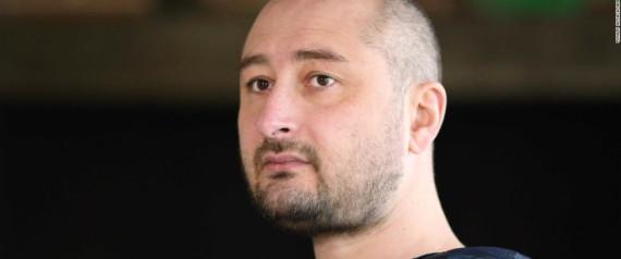 Russian journalist, critic of Kremlin, shot dead in Ukraine