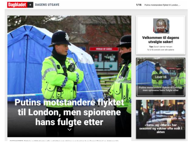 Dagbladet.no Pluss.