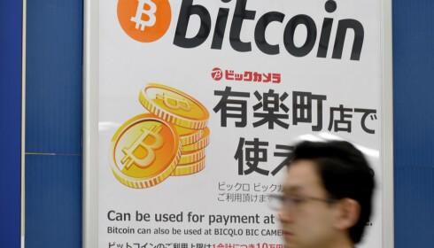 Bitcoin kan brukes som betaling enkelte steder.