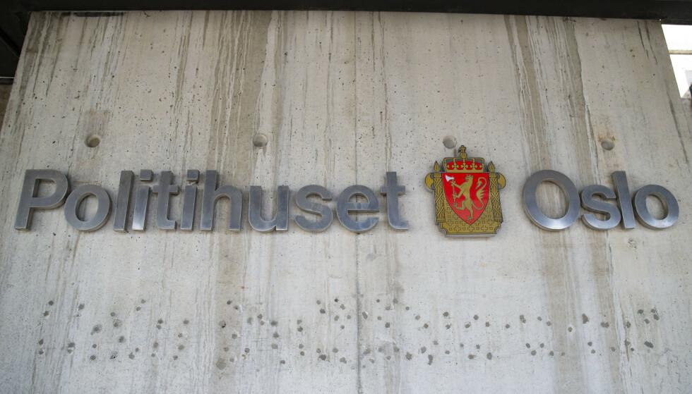 Sakene etterforskes ved enhet øst i Oslo politidistrikt. Foto: Fredrik Hagen / NTB scanpix