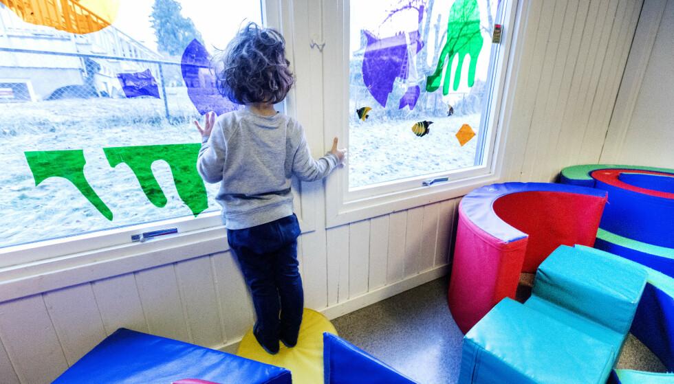 Her er ekspertenes tips før du søker barnehageplass. Foto: Gorm Kallestad / NTB scanpix
