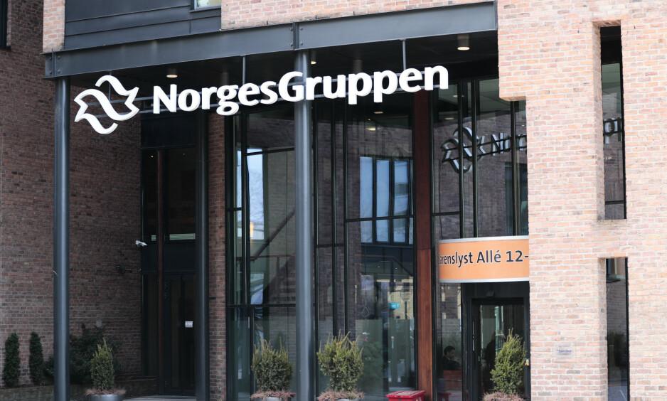 Hovedkontoret til Norgesgruppen på Skøyen i Oslo. Foto: Lise Åserud / NTB scanpix.