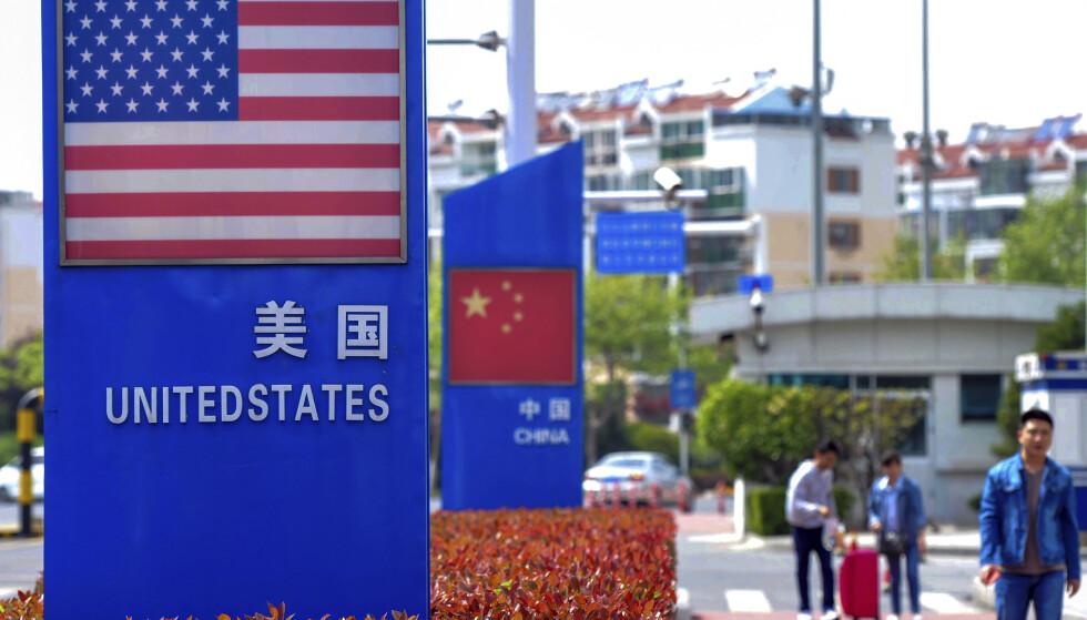 Trumps handelskrig mot Kina virker mot sin hensikt og vil skade USAs økonomi, advarer Det internasjonale pengefondet (IMF). Illustrasjonsfoto: AP / NTB scanpix