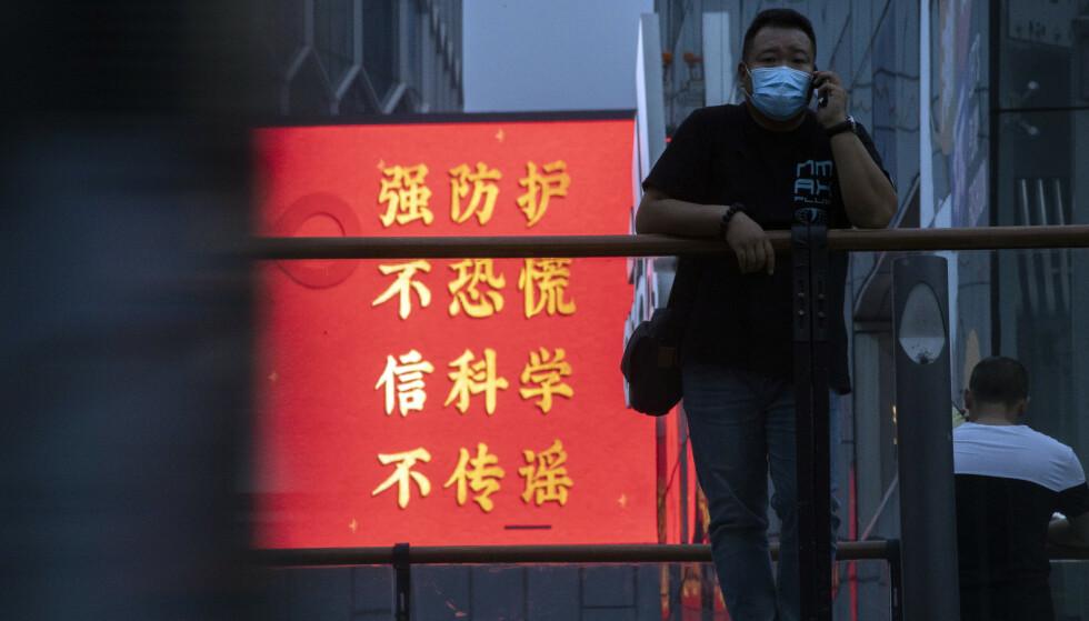 (Foto: Ng Han Guan/AP/NTB scanpix)