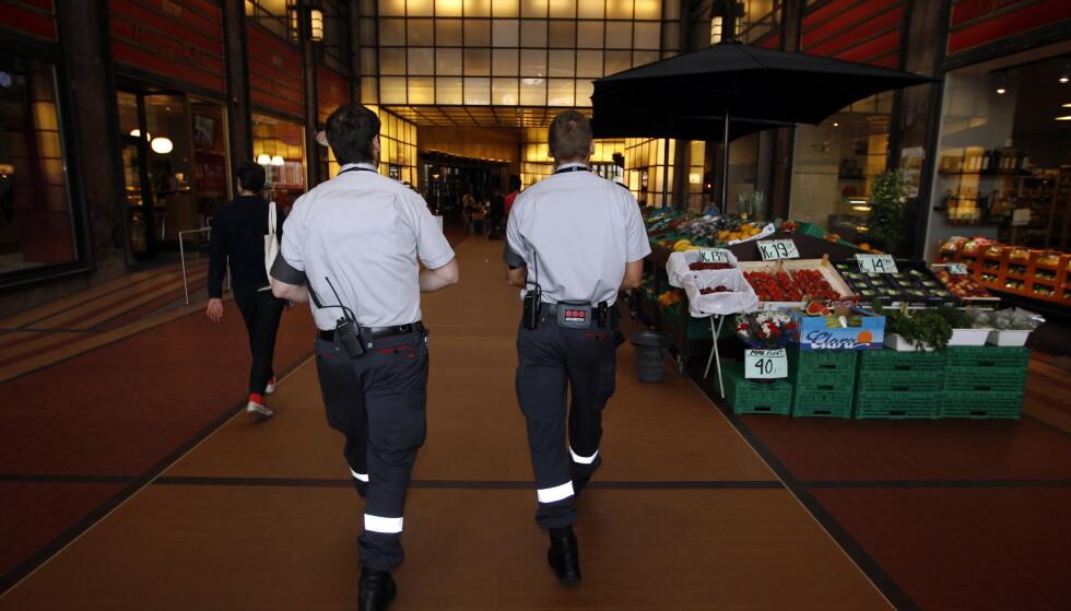 Onsdag klokka 12 går vektere ut i streik. Illustrasjonsfoto: Lise Åserud / Scanpix