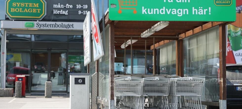 Sverige ber Norge om Strömstad-hjelp
