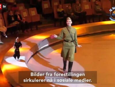 Image: Sirkus granskes