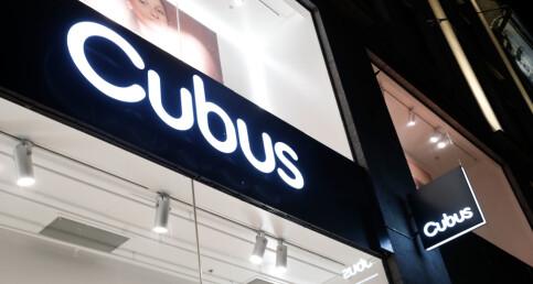 Image: Klesgigant må stenge 83 butikker