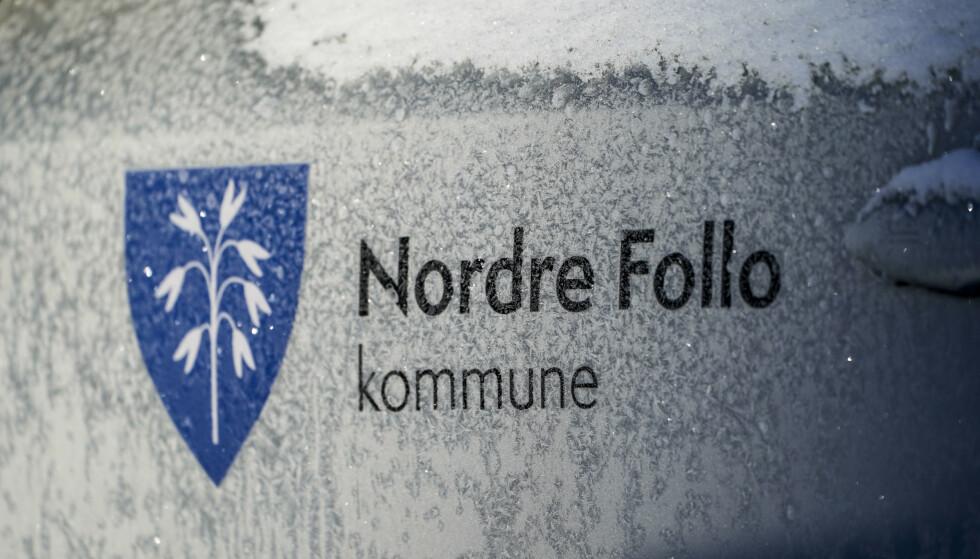 Det er påvist 14 nye koronatilfeller på Tårnåsen skole i Nordre Follo. Kommunen mistenker at tilfellene er av den britiske koronavarianten. Foto: Lise Åserud / NTB