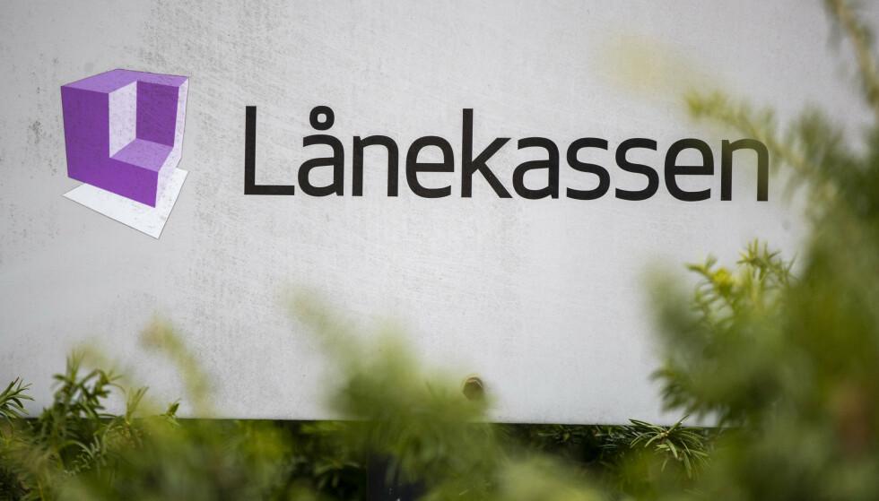 Statens lånekasse for utdanning setter opp renten fra 1. mars. Foto: Terje Pedersen / NTB