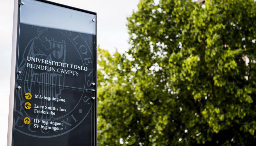 Oslo  20170717. Universitetet i Oslo på Blindern mandag kveld. I disse dager offentliggjøres første runde med opptak til høyere utdanning. Foto: Jon Olav Nesvold / NTB