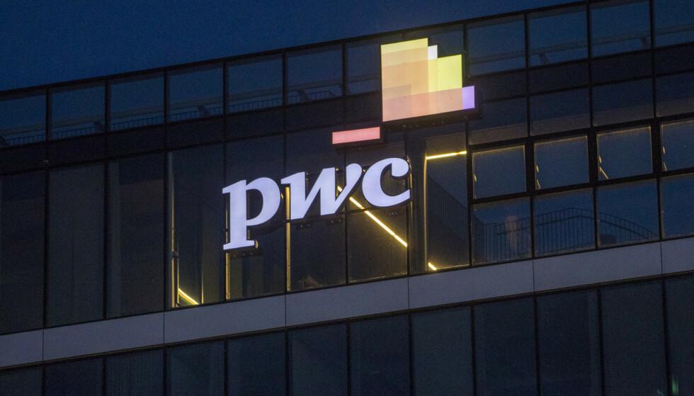 PwC er et av Norges største revisjonsselskaper. Foto: Håkon Mosvold Larsen / NTB