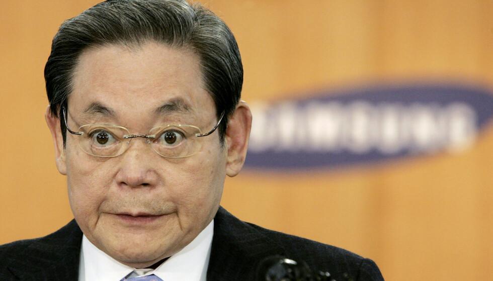 Samsungs mangeårige styreformann Lee Kun-hee døde i oktober og etterlot seg en stor formue. Foto: AP / NTB