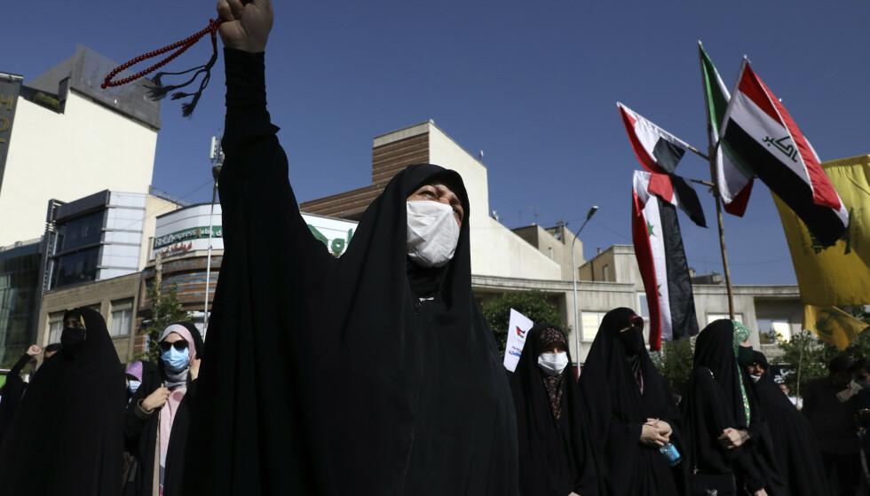 Demonstranter i Iran protesterte torsdag mot Israels angrep mot Gazastripen. Foto: Vahid Salemi / AP / NTB