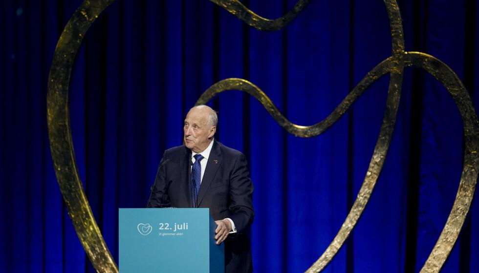 Oslo 20210722. Kong Harald holder tale under det nasjonale minnearrangementet i Oslo Spektrum, 10 år etter terrorangrepet 22. Juli 2011.Foto: Fredrik Hagen / NTB / POOL