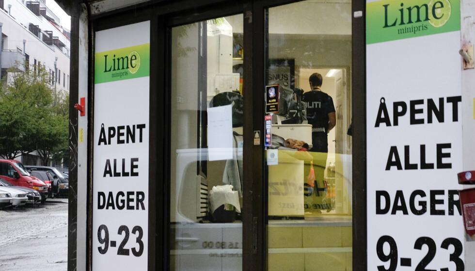 Dommen i den såkalte Lime-saken kommer 10. september, opplyser Borgarting lagmannsrett. Foto: Torstein Bøe / NTB