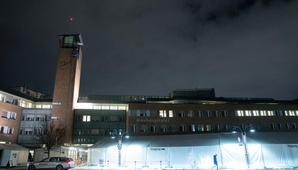 Bilde av Oslo universitetssykehus. Foto: NTB.