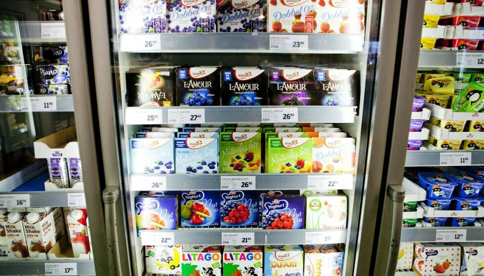 Fra november vil nye skjeer til Tines yoghurter være i butikkene. Illustrasjonsfoto: Tore Meek / NTB