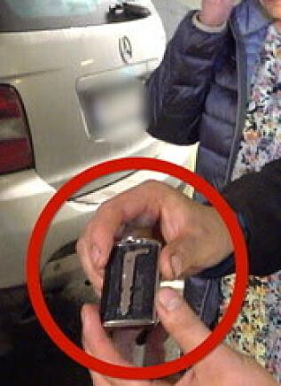 Image: Smart nøkkeltips: - Mange vet det ikke