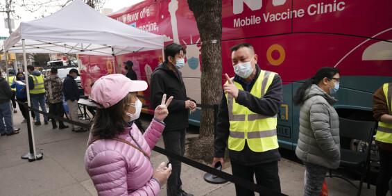 Image: New York vil tilby vaksine til turister