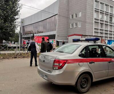 Image: Skyting på universitet i Russland – meldt om døde og såra